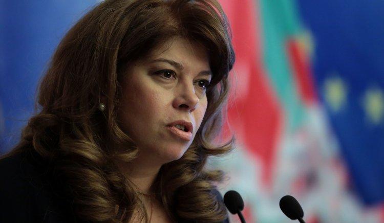 Илияна Йотова с инициатива за Европейско финансиране на планинските региони
